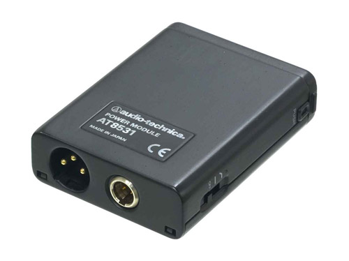 Audio-Technica - AT8531 Power Module Image