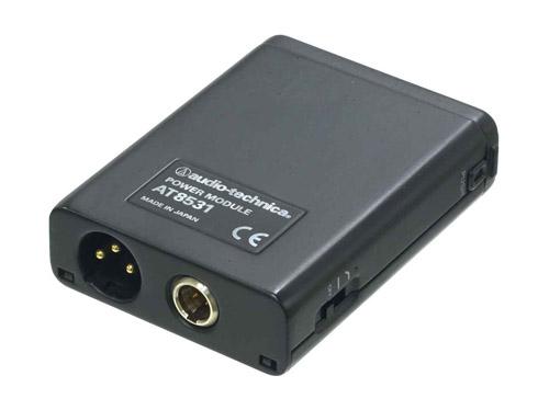 Audio-Technica - AT8531 Power Module Image